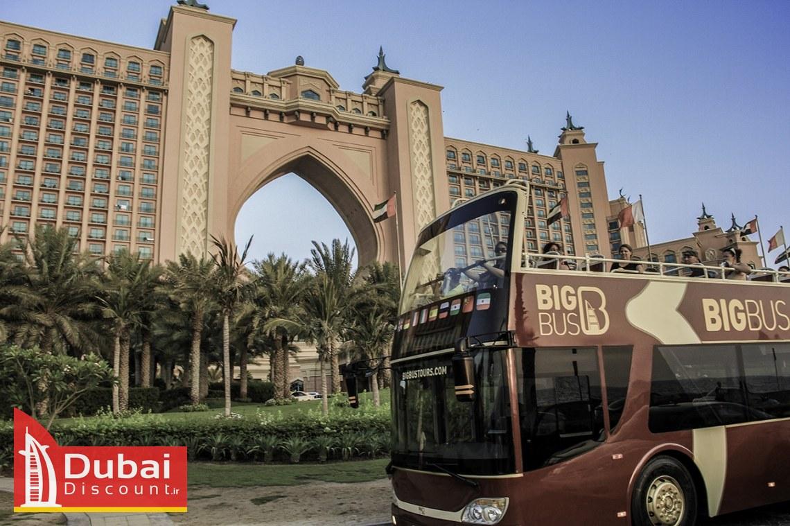 تور گشت شهری دبی با اتوبوس بزرگ