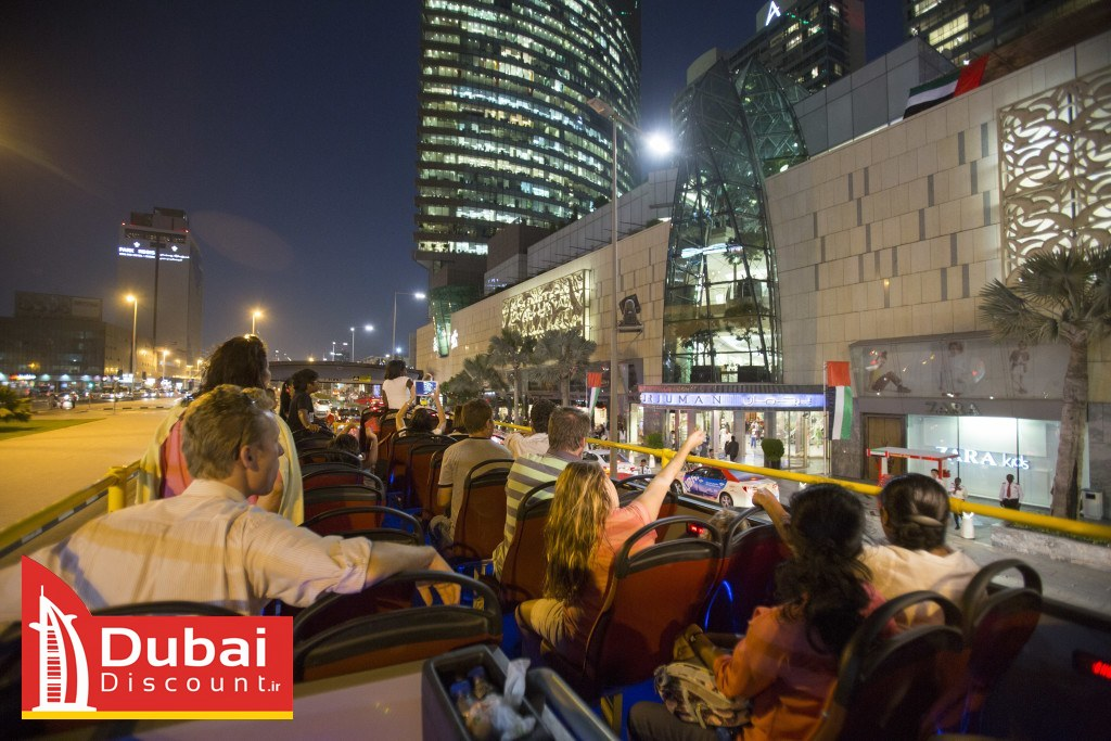 تور گشت شهری دبی با اتوبوس دو طبقه