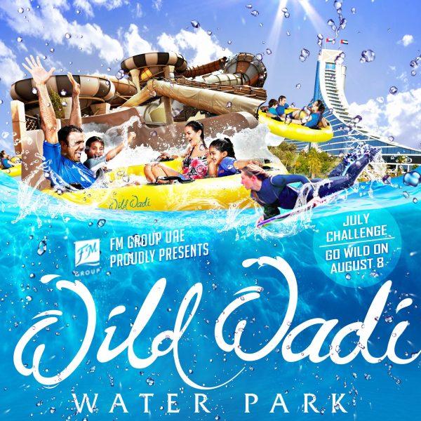 Wild Wadi (15)